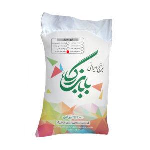 برنج علی کاظمی درجه یک
